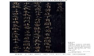 《黃庭經》書法真跡(小楷)【晉代·王羲之】