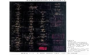 《破邪論》書法真跡(小楷)【唐代·虞世南】
